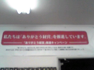081102_1830~01_Ed001.JPG