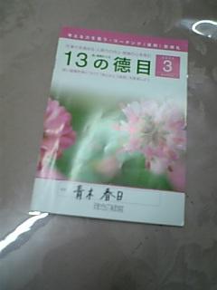 090311_081447.jpg