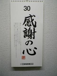 090511_192029.jpg