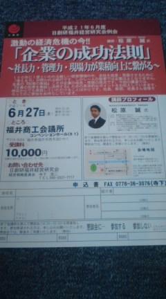 090528blog-1.jpg