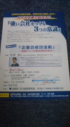 090528blog-2.jpg
