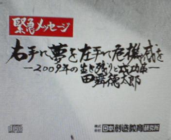 200810302135000.jpg