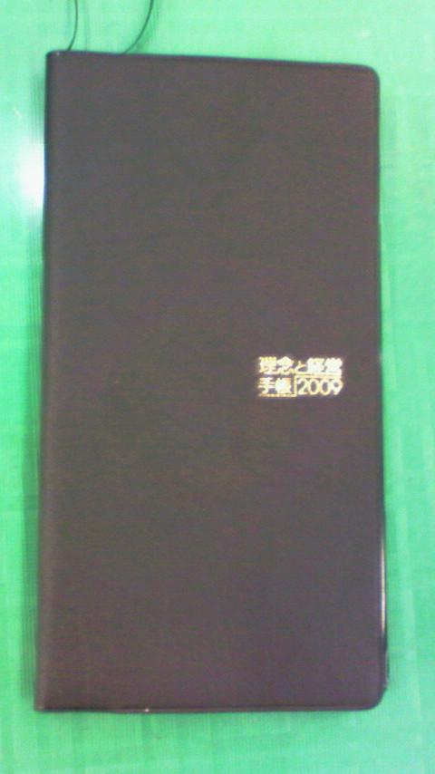 200811020853000.jpg