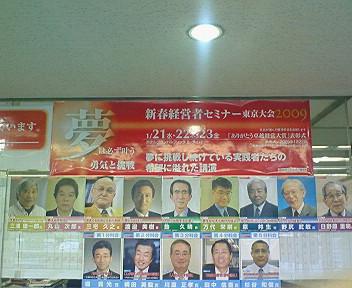 200812081212000.jpg