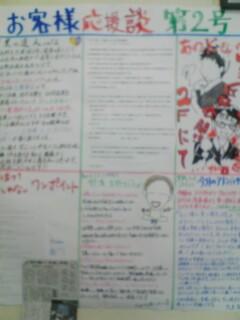 2009-04-14_12-36_0001.jpg