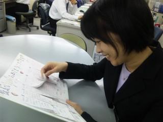 色紙飯島さん.jpg