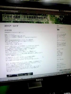ブログ画面NEW.jpg