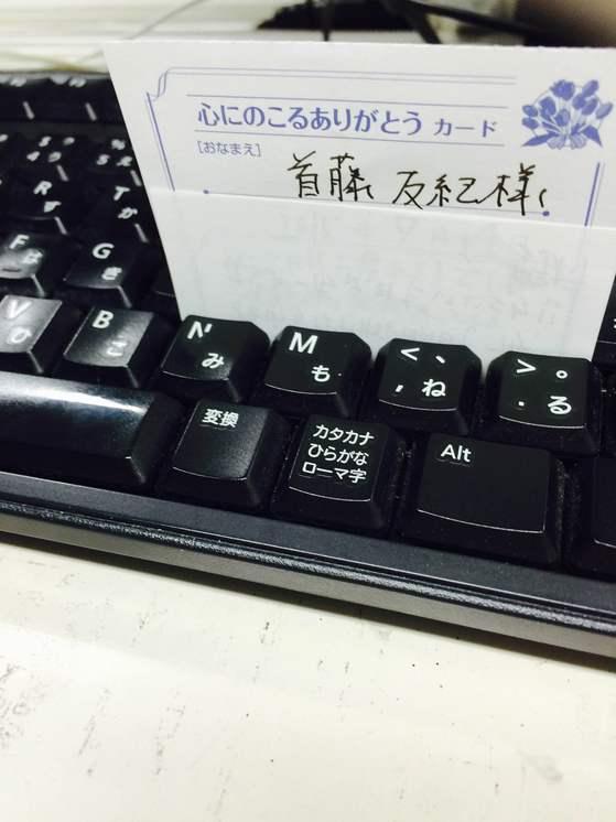 【写真③】.JPGのサムネール画像