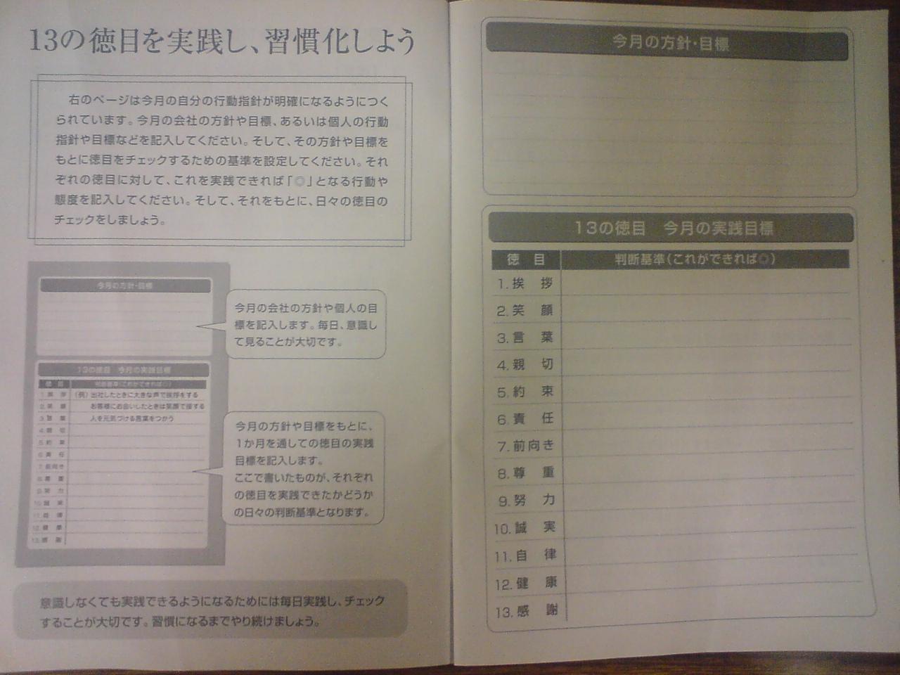 blog0818.jpg