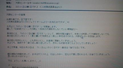 blog090930.jpg