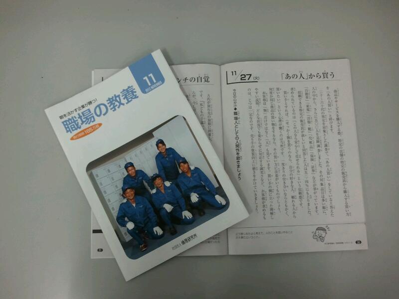 rps20121206_165229.jpg